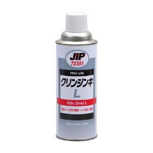 イチネンケミカルズ JIP72351(品番72351) クリンジンキL 亜鉛末防食塗料 420ml|dendouki2