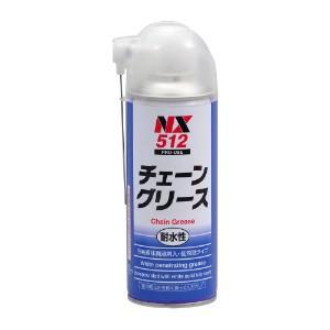 イチネンケミカルズ NX512 チェーングリース 長期潤滑グリース 300ml|dendouki2