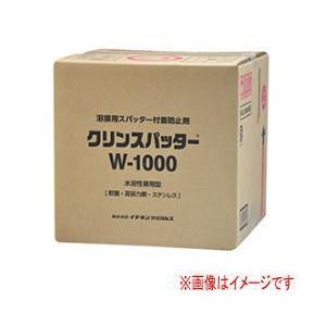 イチネンケミカルズ (品番20691) クリンスパッター W-1000 18kg|dendouki2