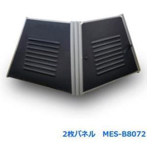 三乗工業 MES-B8072 標準型拡張パネル 2枚 ミノリ サイレンサー|dendouki2