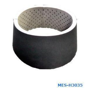 三乗工業 MES-H3035 人力ハツリ作業・部分防音タイプ ミノリ サイレンサー|dendouki2