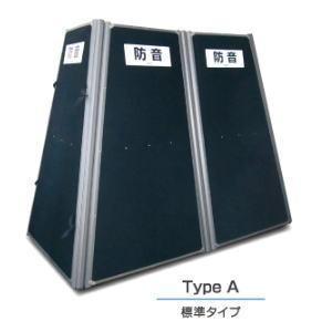 三乗工業 MES-PB150A ハツリ作業防音Aタイプ 標準 ミノリ サイレンサー|dendouki2