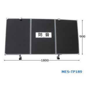 三乗工業 MES-TP189 トラックあおり防音タイプ ミノリ サイレンサー|dendouki2