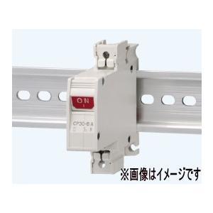 三菱電機 CP30-BA 1P 1-M 0.5A A サーキットプロテクタ|dendouki2