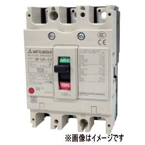 三菱電機 NF125-CV 3P 75A ノーヒューズ遮断器|dendouki2