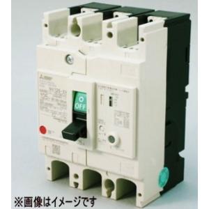 三菱電機 NF125-SV 3P 75A ノーヒューズ遮断器|dendouki2