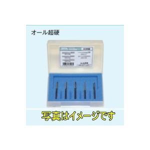 MURAKI ムラキ MRA超硬バー A5本組セット CBシリーズ|dendouki2