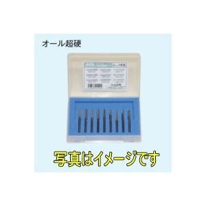 MURAKI ムラキ MRA超硬バー Aセット(9本組) CBシリーズ|dendouki2