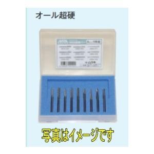 MURAKI ムラキ MRA超硬バー AC-Aセット(5本組) CBシリーズ|dendouki2