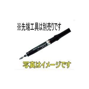 MURAKI ムラキ MODEL-101 ゼムニューモータ マイクロエアグラインダ ストレートタイプ|dendouki2