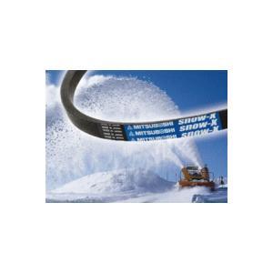 三ツ星ベルト 除雪機専用 Vベルト SNOW-X LB形 LB-44|dendouki2