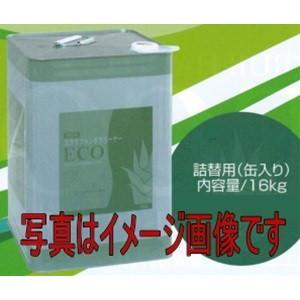 エムシートラスト スクラブハンドクリーナーECO 詰替用缶入 16kg|dendouki2