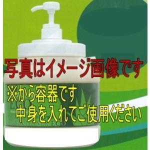 エムシートラスト ハンドクリーナーECO 詰替え容器2.5kg用|dendouki2