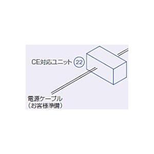 NACHI (ナチ) 不二越 CFD-CE-A CE対応ユニット (オプション番号22) MZ04/MZ07兼用|dendouki2
