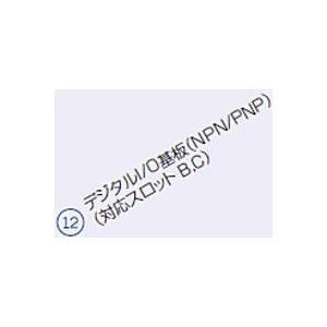 NACHI (ナチ) 不二越 CFD-OP125-B デジタルI/O基板 (オプション番号12) MZ04/MZ07兼用|dendouki2