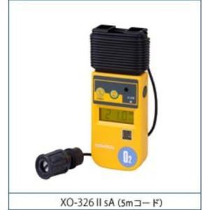 新コスモス電機 XO-326IIsA デジタル酸素濃度計|dendouki2