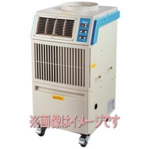 ナカトミ (NAKATOMI) MAC-30 業務用移動式エアコン(冷房)|dendouki2