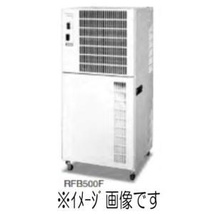 オリオン機械 RFB500F 小型可搬式除湿乾燥機|dendouki2