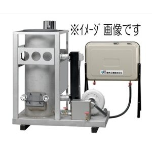 信州工業 SG-100CXS 廃油ストーブ 【配送先:長野(全域)限定】|dendouki2