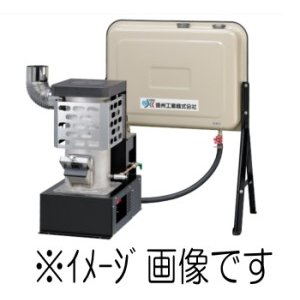 信州工業 SG-6S (mini) 廃油ストーブ 【配送先:北海道(全域)限定】|dendouki2