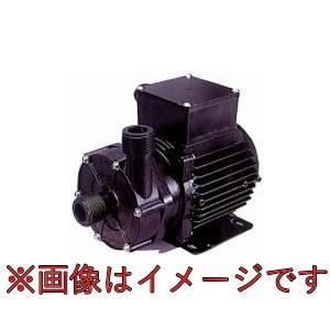 三相電機(SANSO) PMD-641B2P マグネットポンプ 単相100V ケミカル海水用 ネジタイプ dendouki2