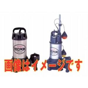 寺田ポンプ製作所 PG-400 単相100V 汚水用水中ポンプ 要部ステンレス製 スーパーテクポン 非自動 60Hz dendouki2