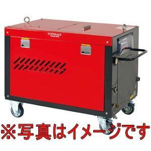 スーパー工業 SAL-1450-2 50Hz 超高圧型 モーター式高圧洗浄機