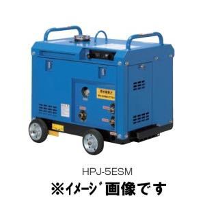 ツルミポンプ (鶴見製作所) HPJ-5ESM 高圧洗浄用ジェットポンプ 防音タイプ|dendouki2