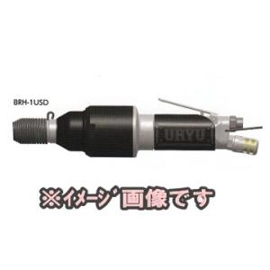 瓜生製作 BRH-1USD(R)リベッティングハンマ 防振型 ストレート・レバータイプ dendouki2