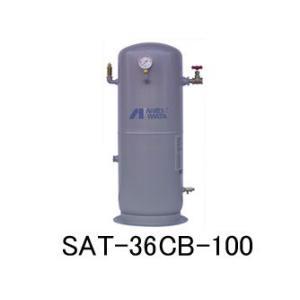 アネスト岩田 空気タンク SAT-120C-140|dendouki