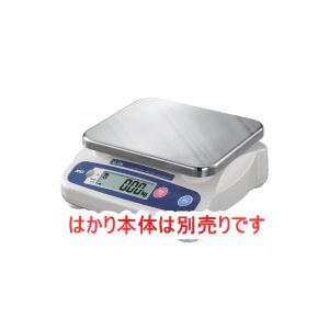 A&D(エー・アンド・デイ) ステンレス皿 SJH-10 dendouki