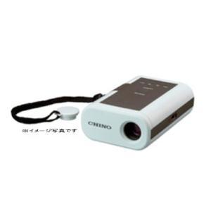 チノー(CHINO) IR-HASNN 携帯形放射温度計|dendouki