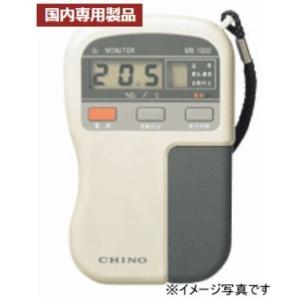 チノー(CHINO) MB1000 携帯形酸素計(国内専用製品)|dendouki