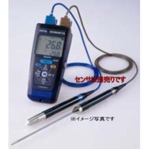 チノー(CHINO) MC3000-000 デジタルハンディ温度計|dendouki