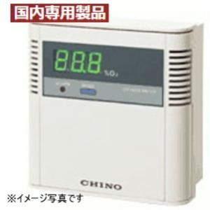 チノー(CHINO) MG1000-000  ジルコニア酸素計(壁取付形)|dendouki