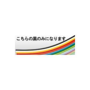チヨダ TE-6BK ブラック 20M タッチチューブ TE 耐水性ポリウレタンチューブ|dendouki