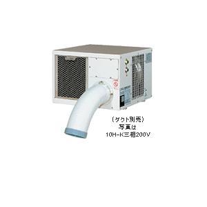 デンソー 10H-K スポットクーラー 三相200V INSPAC インスパック