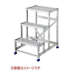 長谷川工業 DB2.0-3N ライトステップ|dendouki