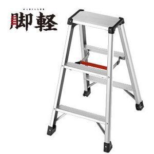 長谷川工業 RZS1.0-09 脚軽 脚部伸縮式|dendouki