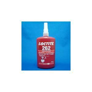 ロックタイト (LOCTITE) ねじゆるみどめ接着剤 262-250ML|dendouki