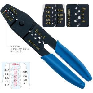 HOZAN ホーザン P-706 圧着工具|dendouki