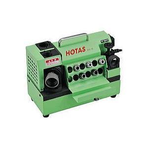 ホータス (HOTAS) DG-18 卓上型ドリル研磨機 高速ドリル(HSS)専用 dendouki