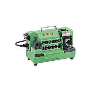 ホータス (HOTAS) DG-1M 卓上型ドリル研磨機 円錐型研磨 ハイス用 dendouki