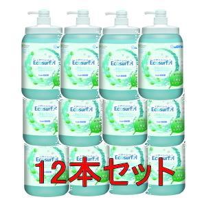 旭化成 ラッキーボーイ エコサーフ ポンプ付きボトル 1.4kg容器 12本セット|dendouki