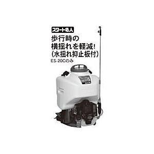 工進 ES-20C エンジン動噴 スタート名人 dendouki