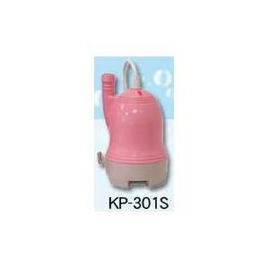 工進 KP-301S バスポンプ MINIPONDY 交換用ポンプ