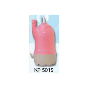 工進 KP-501S バスポンプ MINIPONDY 交換用ポンプ
