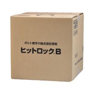 イチネンケミカルズ (品番153581) ヒットロックB ボルト継手の接合面処理剤 18L dendouki