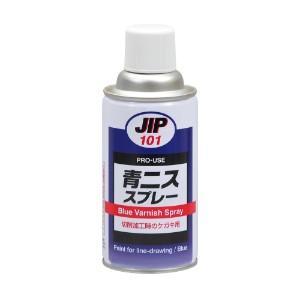 イチネンケミカルズ JIP101(品番00101) 青ニススプレー 精密ケガキ用塗料 300ml dendouki