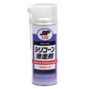 イチネンケミカルズ JIP135(品番00135) シリコーン滑走剤 滑走艶出し剤 420ml dendouki